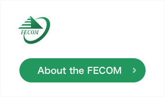 About the FECOM